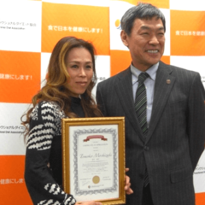 日本ファンクショナルダイエット協会の白澤理事長と